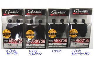 特価品 かまかつ type ARKY26    2.6g/3.5g