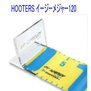 HOOTERS イージーメジャー120