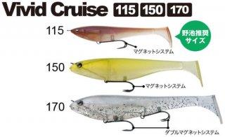 フィッシュアロー ビビッドクルーズ 115 Vivid Cruise 115