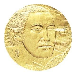 【残り2枚】坂本龍馬純金メダル
