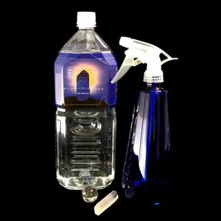 神能水 室内浄化スプレーセット