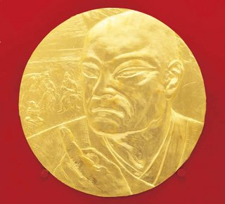 北条早雲 百家百尊の集い純金メダル <特大判の会>