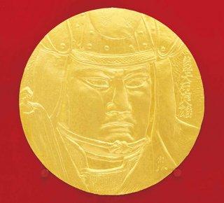 大石内蔵助 百家百尊の集い純金メダル <特大判の会>