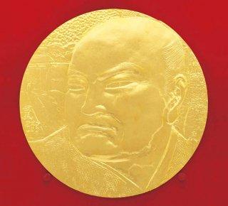 井伊大老 百家百尊の集い純金メダル <特大判の会>