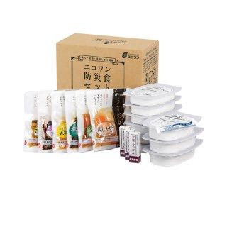 エコワン 防災食 ローリングストックセット 3食×3日間/1人分 保存料・着色料不使用