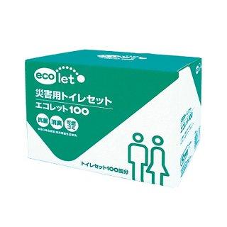 災害用トイレ エコワン エコレット100 4人以上4〜5日目安(お得用100回分)