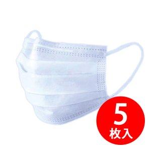 【6/3入荷予定】高機能マスク 不織布3層 PFEマスク 5枚入 レギュラーサイズ