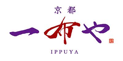 京都 清水茶わん坂 和雑貨、和小物の一布や