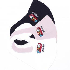 軽くてサラサラ  ここちいいマスク  刺繍入り / アマビエ