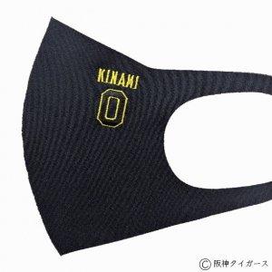 阪神マウスカバー・0木浪