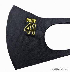 阪神マウスカバー・41ボーア