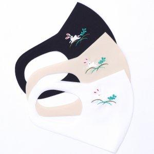 軽くてサラサラ  ここちいいマスク  刺繍入り / うさぎ