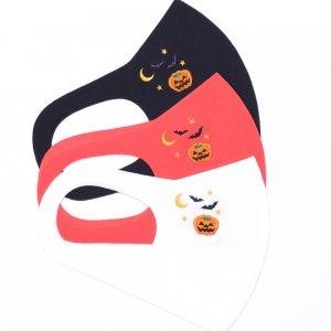 軽くてサラサラ  ここちいいマスク  刺繍入り / ハロウィン
