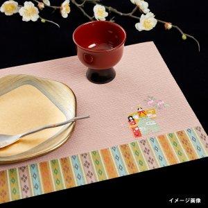 刺繍入り敷物  雛祭り/ 立雛・桜  大サイズ