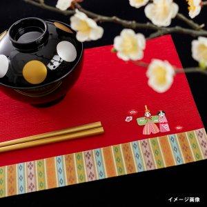 刺繍入り敷物  雛祭り/ 立雛・梅  大サイズ