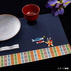 刺繍入り敷物  鯉のぼり / 金太郎  大サイズ
