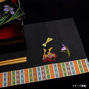 刺繍入り敷物  菖蒲・かぶと・ちまき  大サイズ