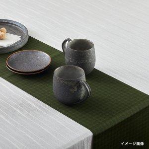 テーブルランナー  クロスライン / モスグリーン