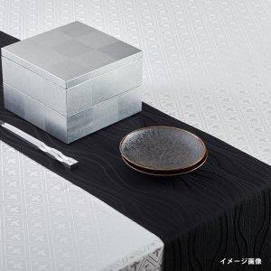 テーブルランナー  ウエーヴ / ブラック