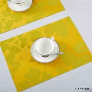 ランチョンマット  プラント / 黄色