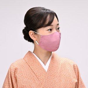 業務用制服に  フォーマルマスク・紋菊  3カラー / フリーサイズ