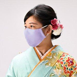 成人式などの晴れ着に  フォーマルマスク・沙綾形  3カラー / フリーサイズ