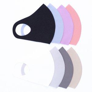 不織布マスクをしっかり覆う  ワッフルマスクカバー  無地 / 8カラー
