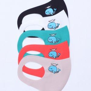 園児〜低学年向けサイズ  刺繍入りキッズマスク  くじら / 5カラー