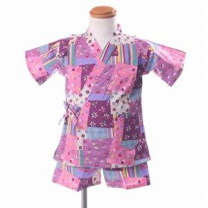 子供甚平(パッチワーク)紫215