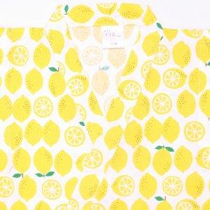 【在庫希少!】子供甚平(レモン)白x黄 110サイズ