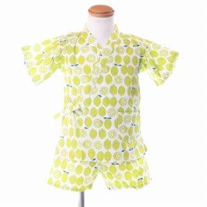 【1点限り!】子供甚平(レモン)白x黄緑 90サイズ