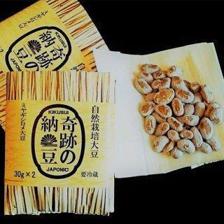 奇跡の納豆 ミヤギシロメ大豆