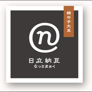 日立納豆なっとまぁく 鶴の子大豆