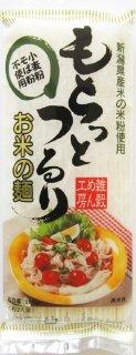 もちっとつるりお米の麺〈株式会社自然芋そば〉