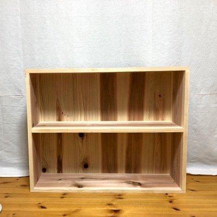 無垢の本棚(大)|山梨県産杉