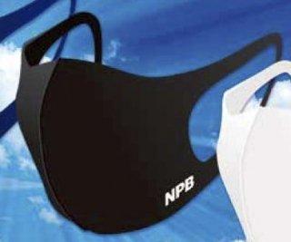 NPB仕様 アルカ審判用衛生マスク  大きめブラック(NPB審判使用サイズ、カラー)