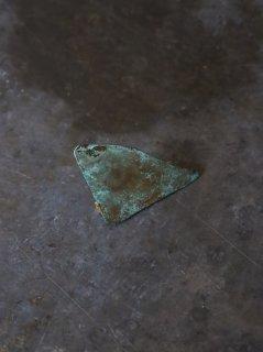 内山直人 ブローチ 銅 緑青 D