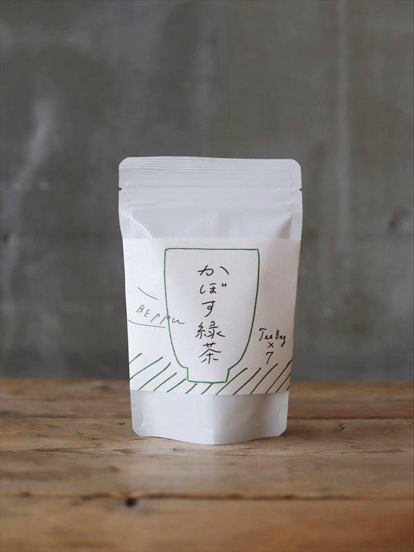 かぼす緑茶