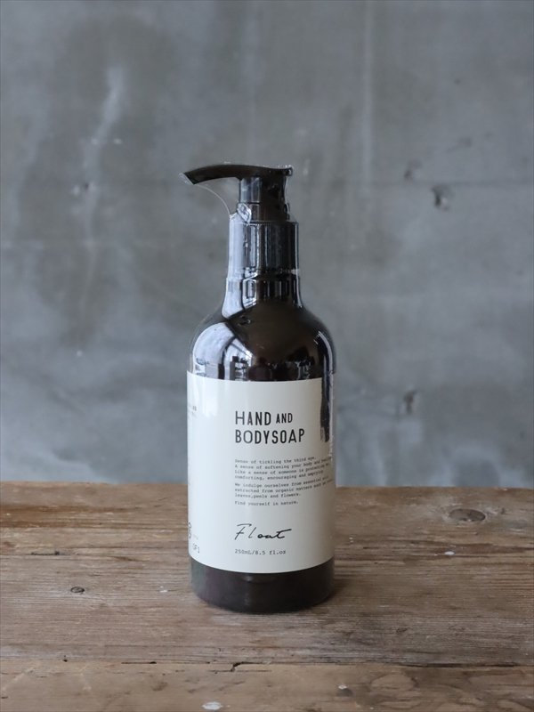 Float Hand&Body soap