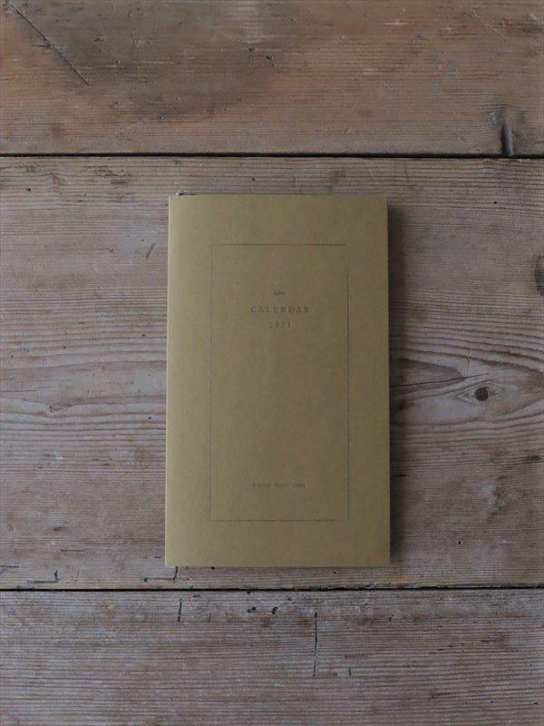 山香デザイン室 calendar 2021 book