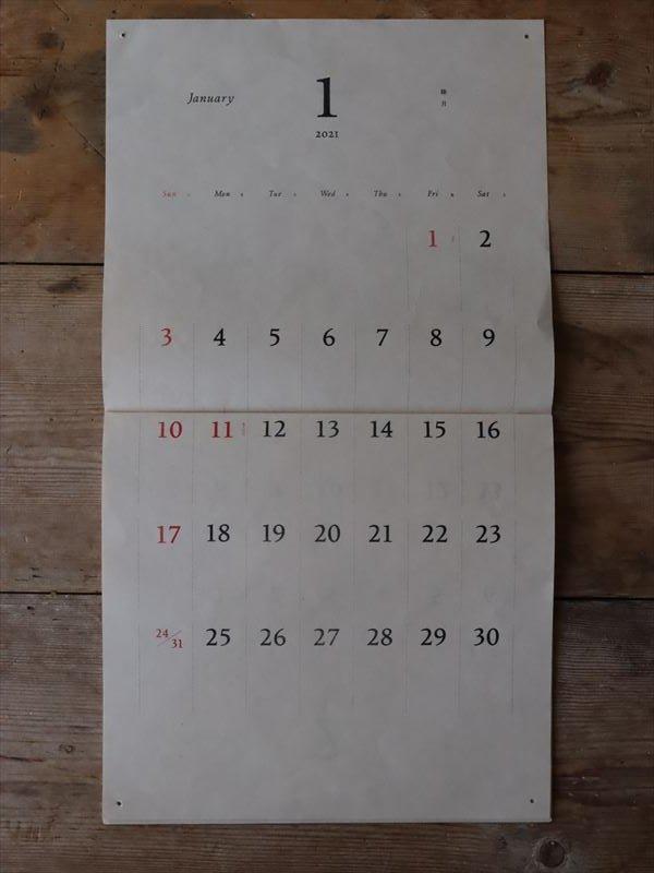山香デザイン室 calendar 2021 standard