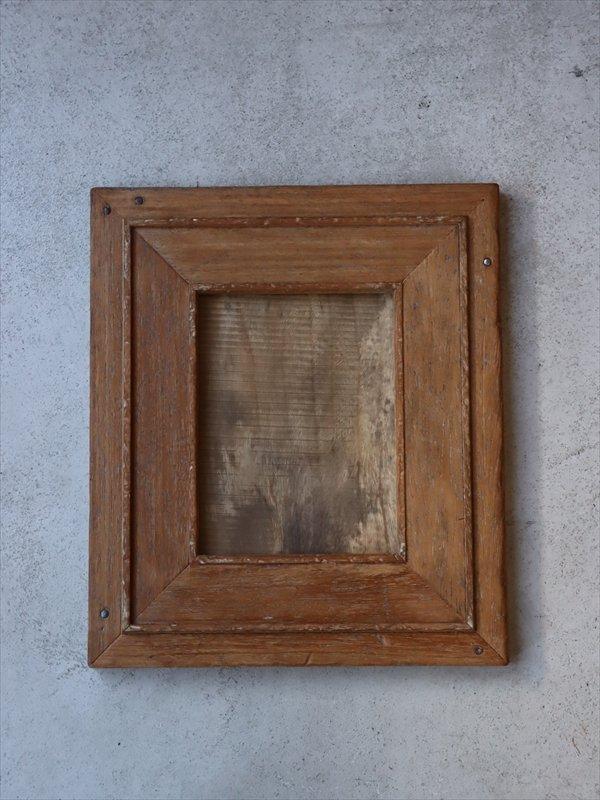 工房流木人 古材の額 3