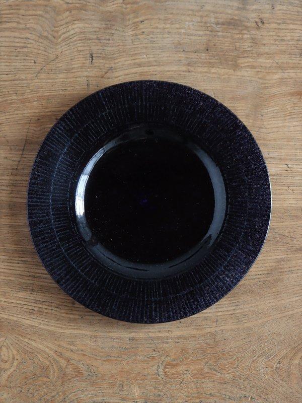 オオタ硝子研究室 リム中皿(紺)