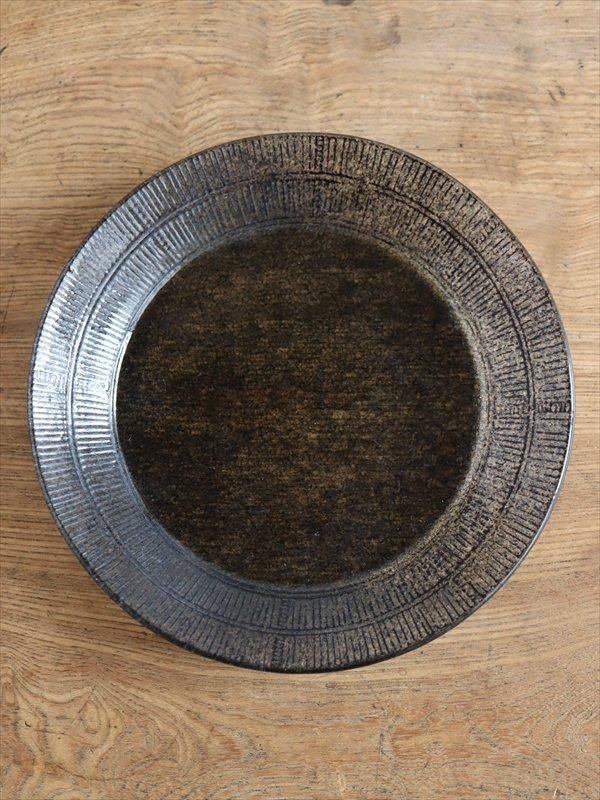 オオタ硝子研究室 7寸大皿(ダークグレイ)