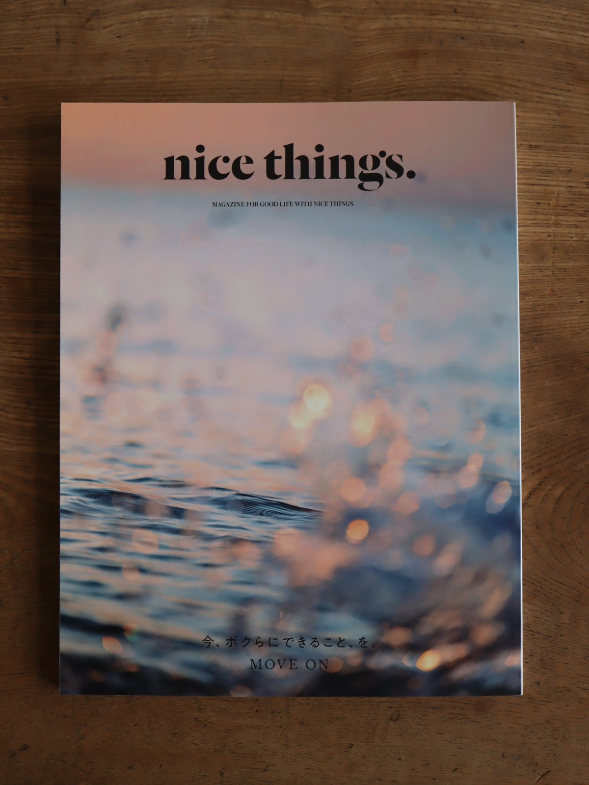 nice things. issue.64