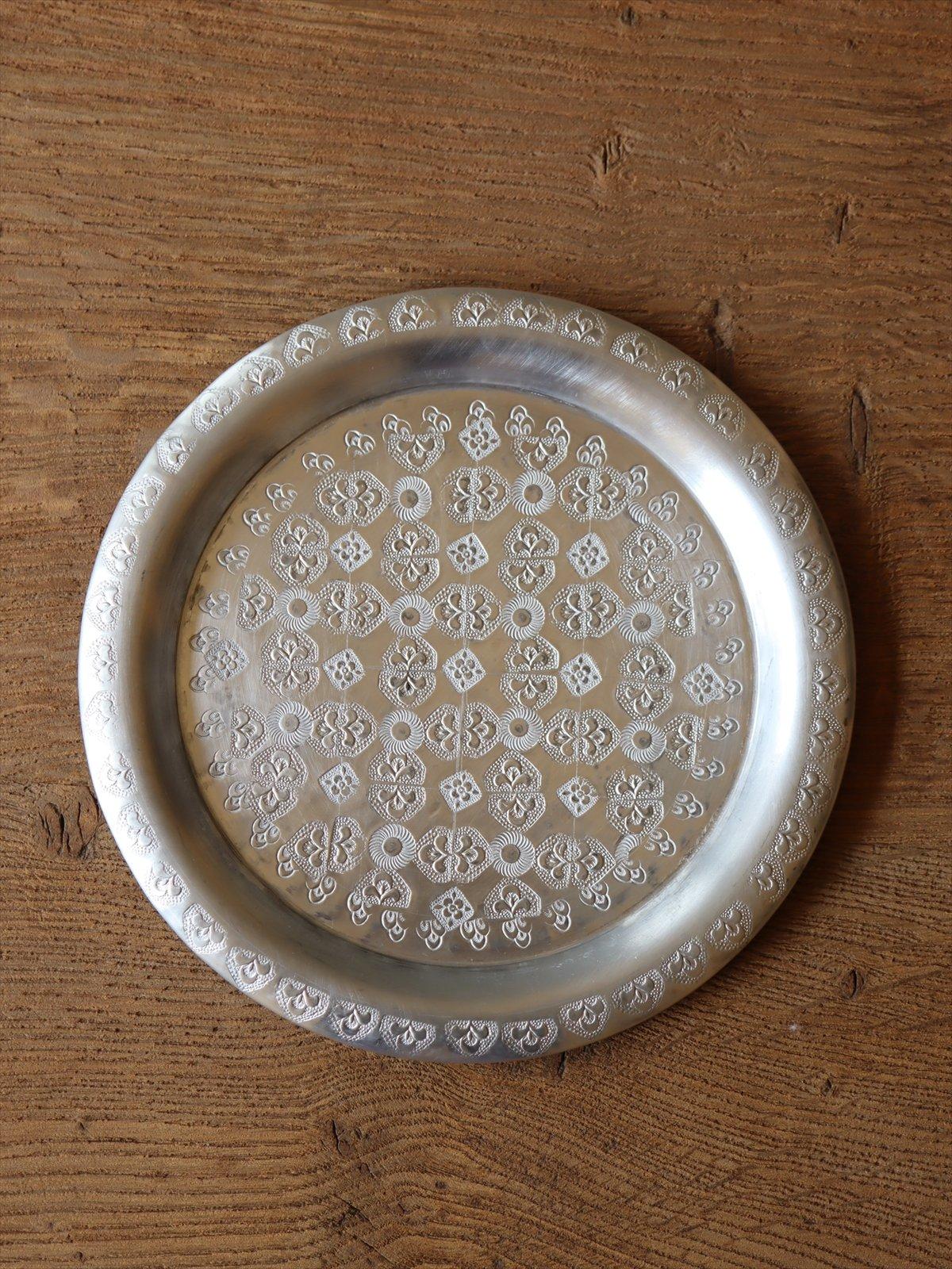 モロッコのアルミトレー(Sサイズ) A