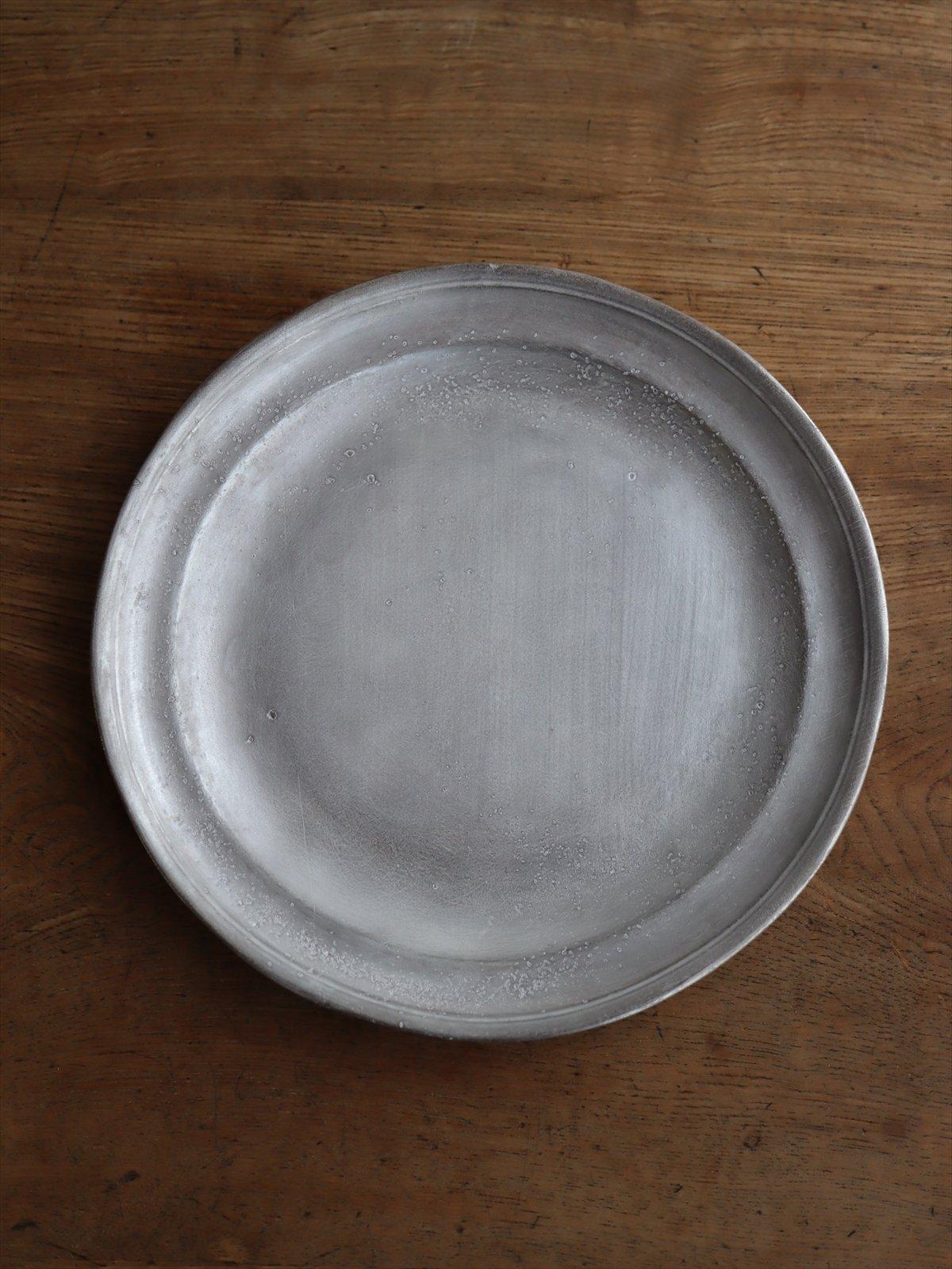 亀田大介 銀磁7.5寸 リム皿