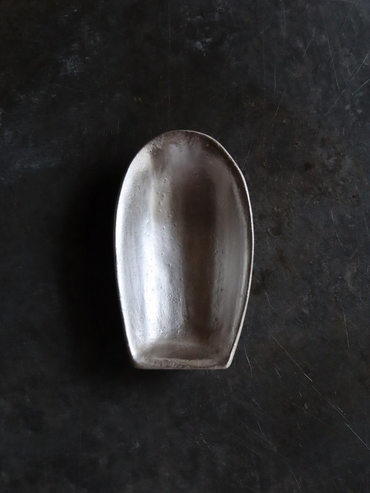 松本美弥子 お菓子型 豆皿 B 銀(内側)×白(外側)