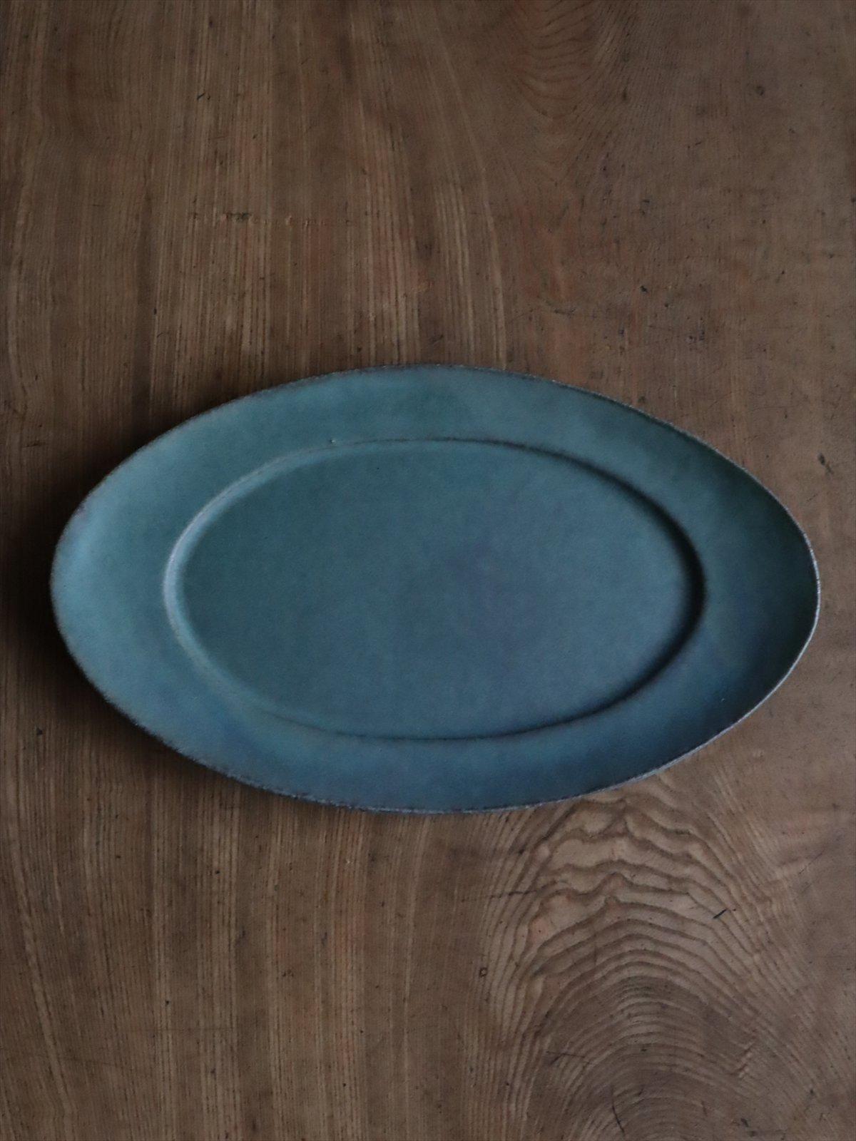 錆枝 オーバルプレート(L)緑青