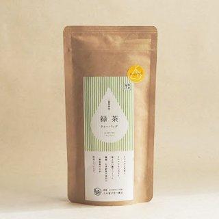 緑茶ティーバッグ(紐付2、5g×10)